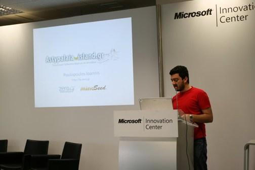 Παρουσίαση του Astypalaia-island.gr στο Athens Media Camp 2010!