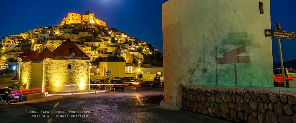 Astypalaia Chora Night Moonlit