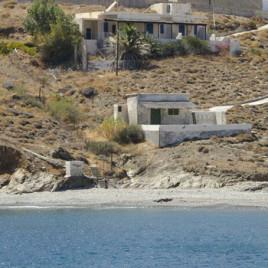 Agios Vasilios (Saint Vasilios)