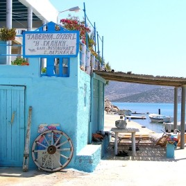 Astypalaia_2012_selected09