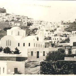 Astypalaia_through_time_01
