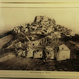 Astypalaia_through_time_05