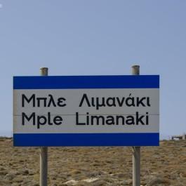Mple_limanaki_antonis_nikolakis_03