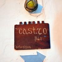 Castro_bar_22