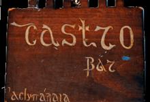 Castro Bar Astypalaia