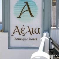 Aelia_hotel_007