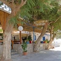 Gerani_restaurant00