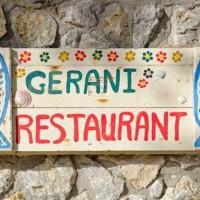 Gerani_restaurant03