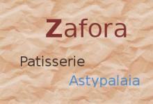 zafora_logo