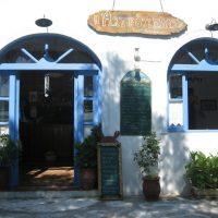 Astropelos-restaurant-02