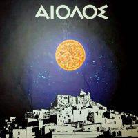 Aiolos-pitsaria-astypalaia-k000