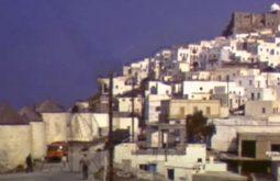 «Ταξιδέψτε» στην Αστυπάλαια του 1986 μέσα από σπάνια βίντεο αρχείου