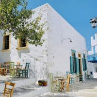 Apanemia Traditional Cafe Astypalaia